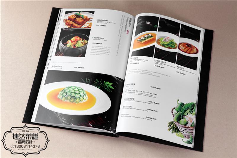 你餐厅菜谱设计制作让客人看累了吗