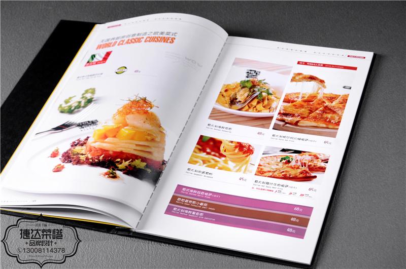 百花琴台西餐厅菜谱制作-西餐菜谱设计